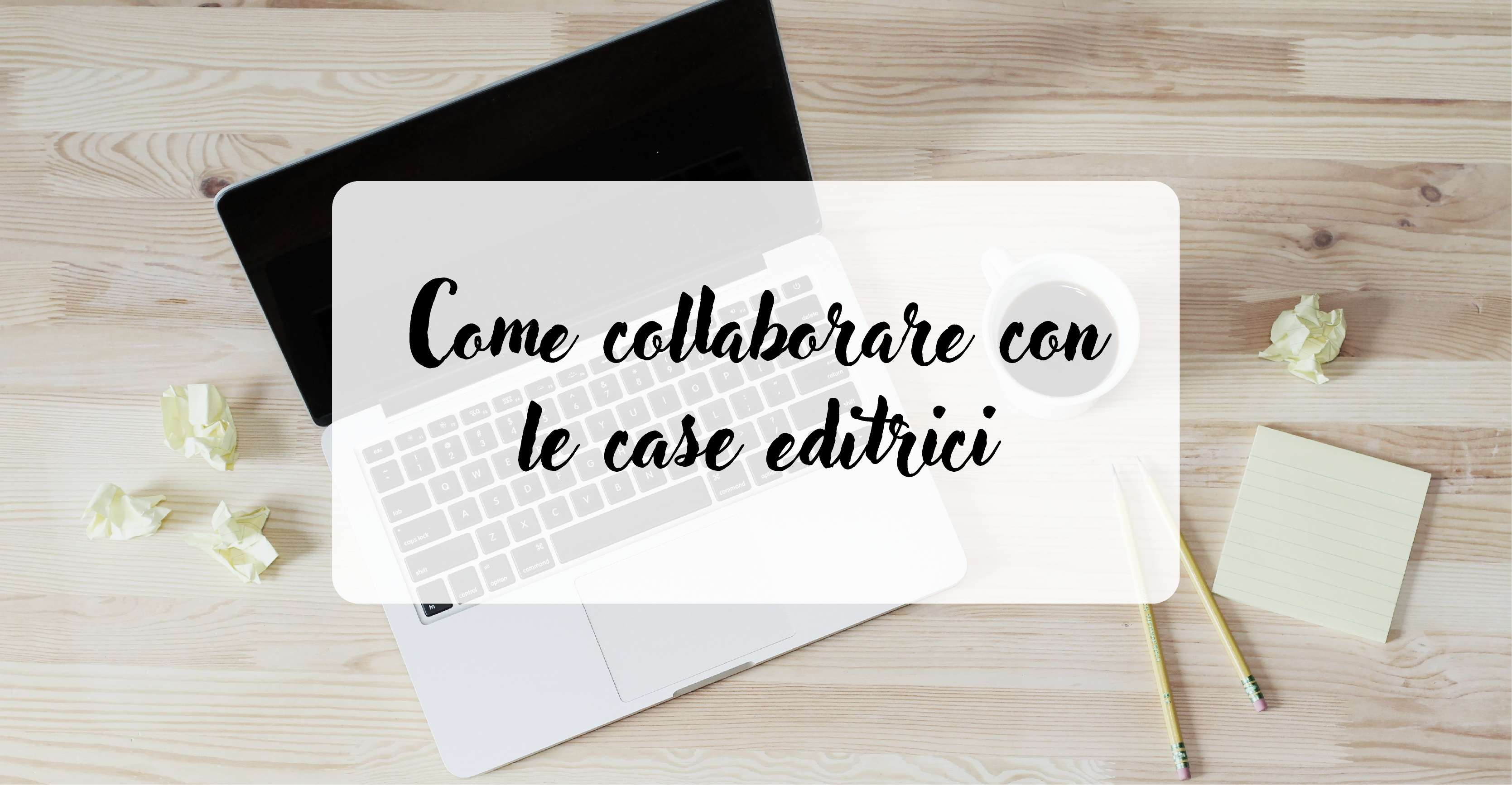 Come collaborare